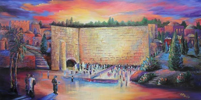Yerushalayim Oro Shel Olam