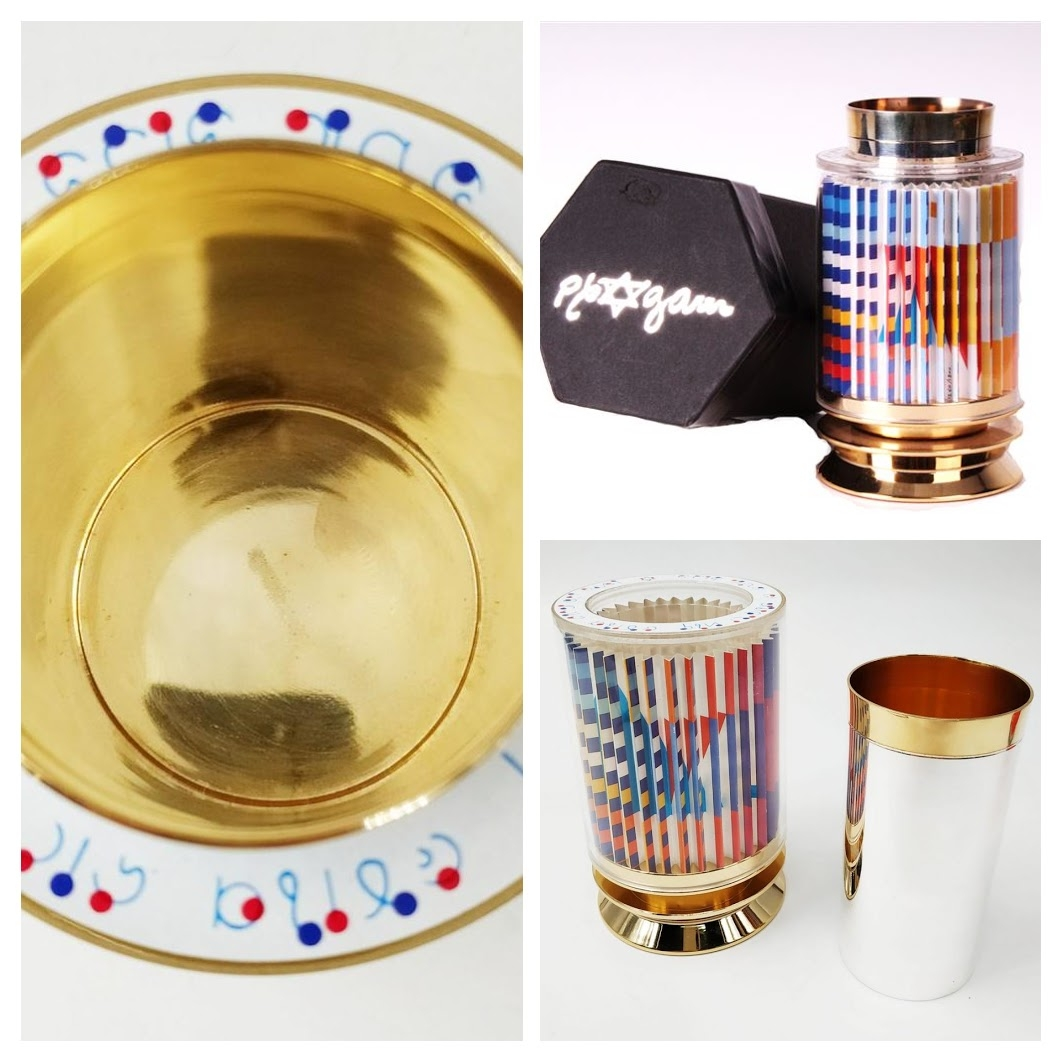 Revolving kiddush cup